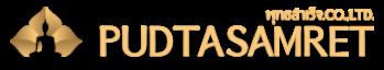 พุทธสำเร็จ Logo